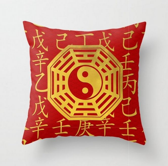 Yin and Yang , bagua and feng shui hieroglyphs Throw Pillow. #fengshui